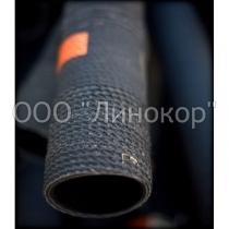 "Рукава напорно-всасывающие для газа класса ""Г"" ГОСТ 5398-76"
